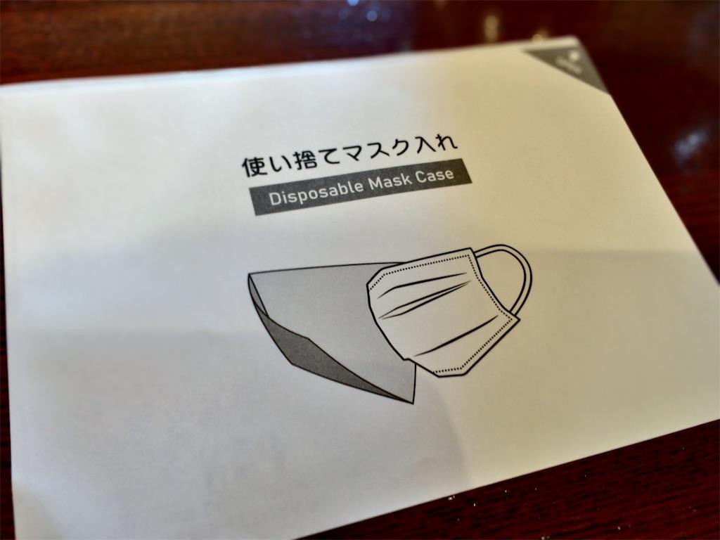 f:id:aki_tokitamago:20200921101725j:image