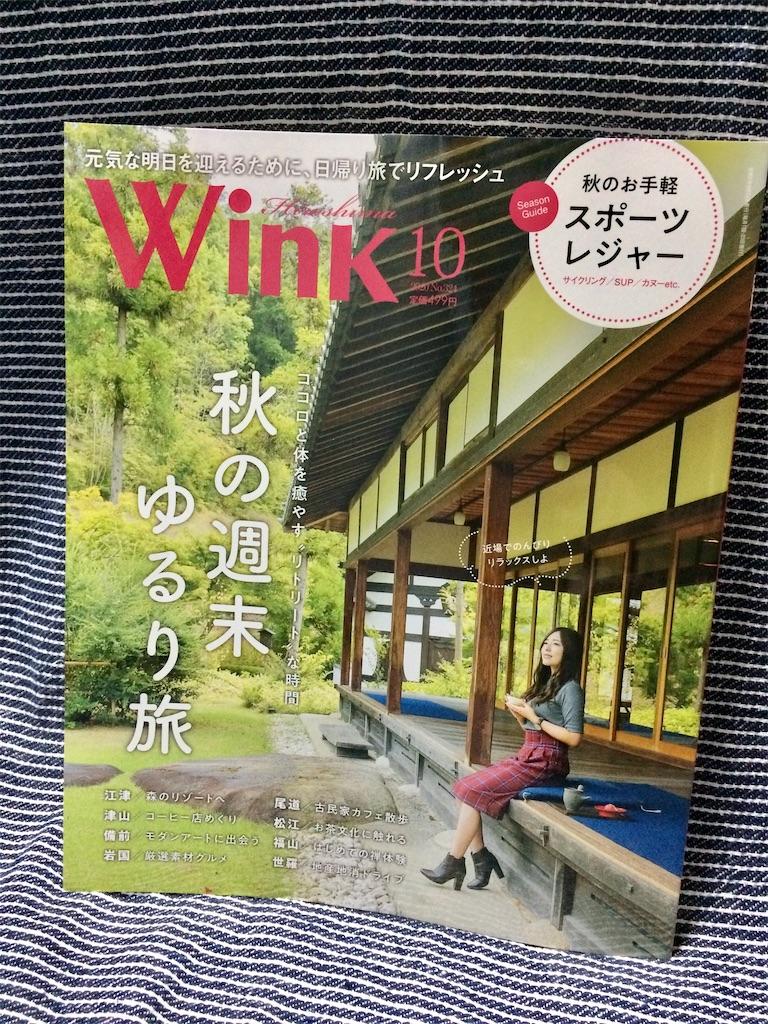 f:id:aki_tokitamago:20200922004125j:image