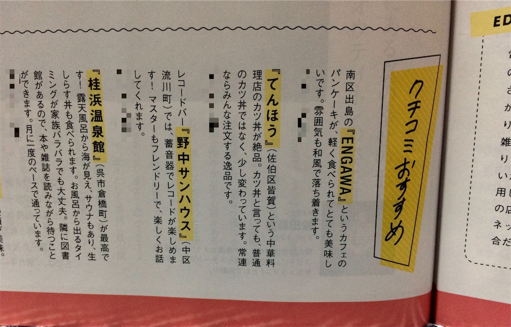 f:id:aki_tokitamago:20200922004246j:image