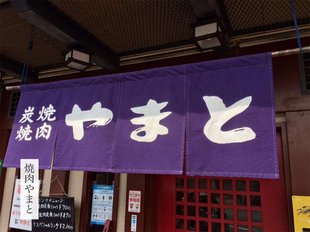 f:id:aki_tokitamago:20200923001505j:image