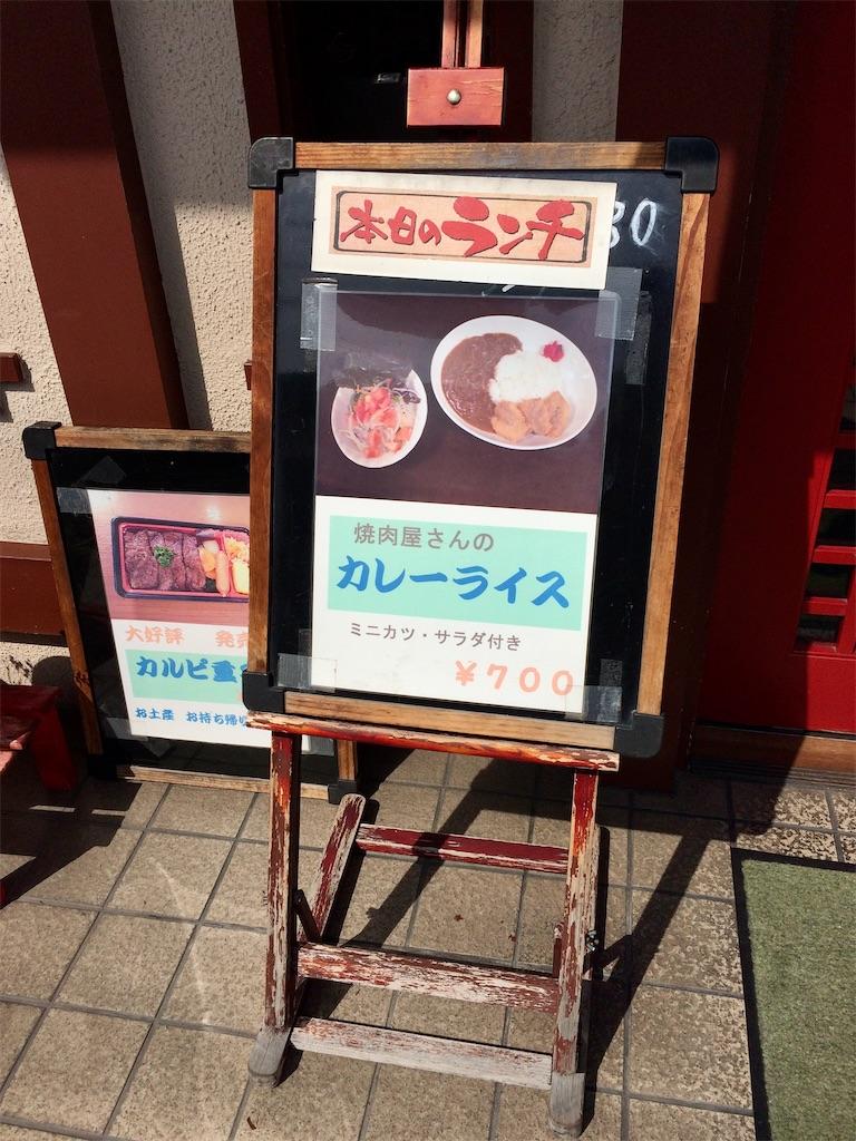 f:id:aki_tokitamago:20200923002048j:image