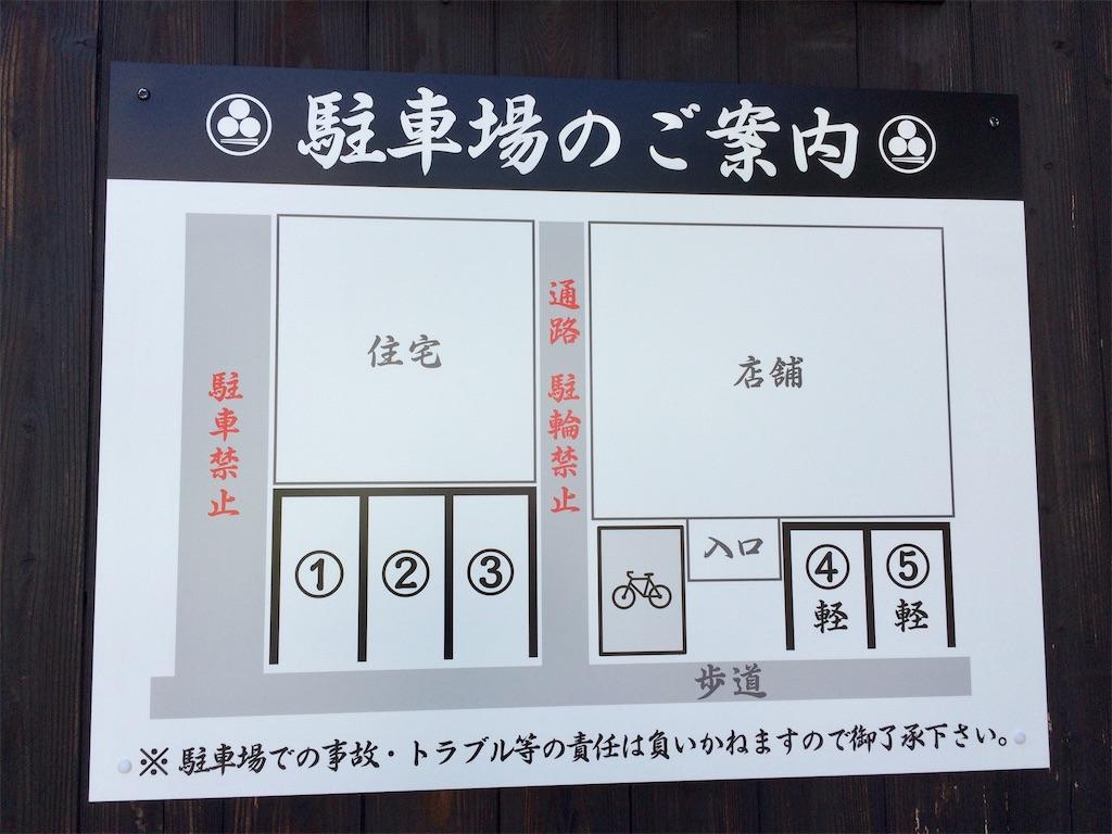 f:id:aki_tokitamago:20200925004620j:image
