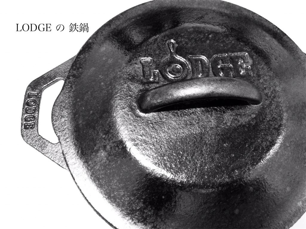 f:id:aki_tokitamago:20200926105808j:image