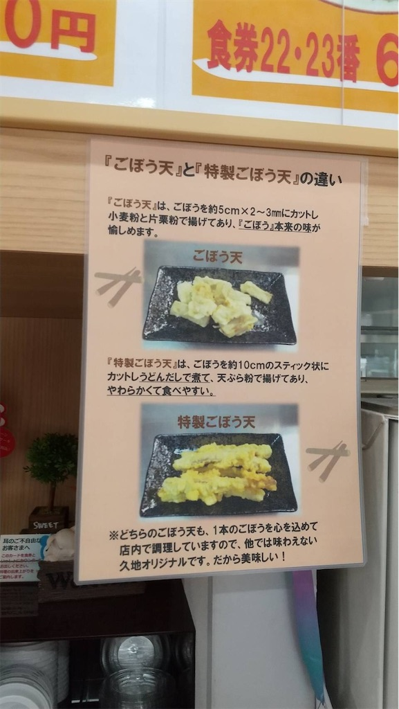 f:id:aki_tokitamago:20200926234334j:image