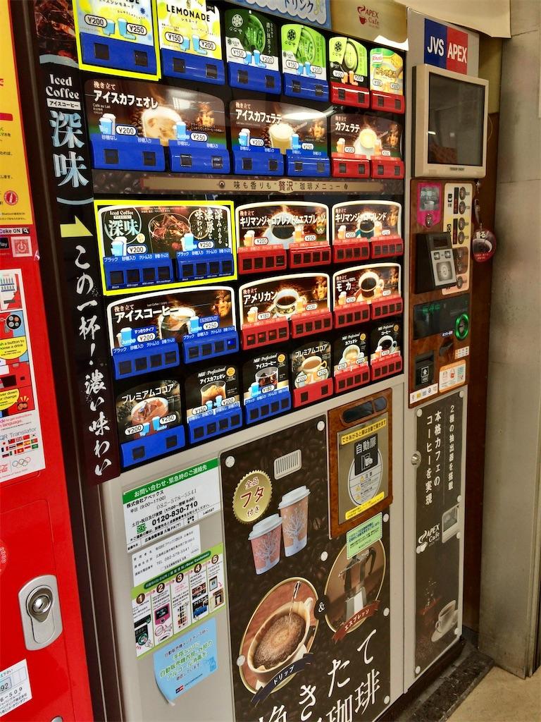 f:id:aki_tokitamago:20200928094203j:image