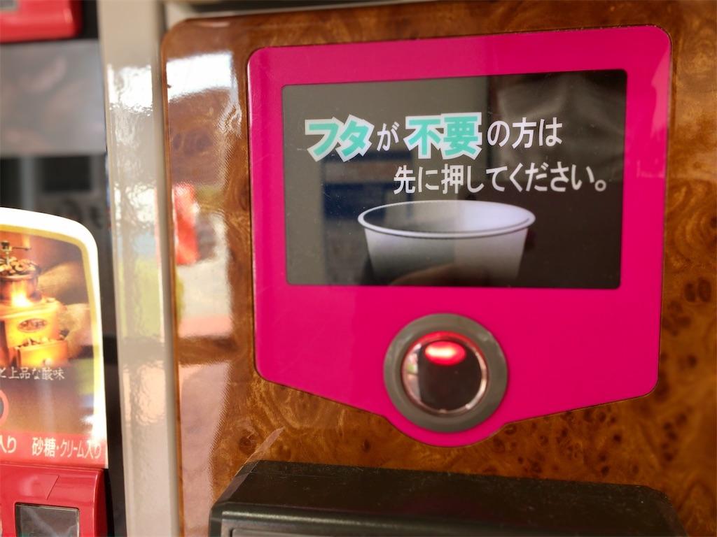 f:id:aki_tokitamago:20200928094207j:image