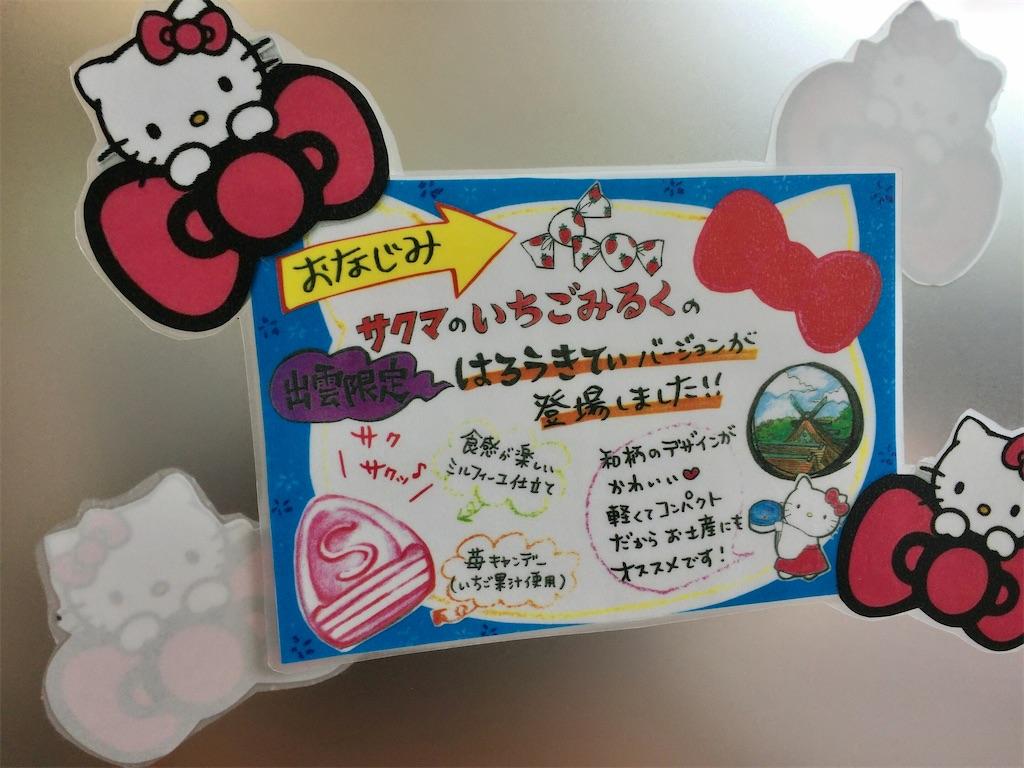 f:id:aki_tokitamago:20200928094233j:image