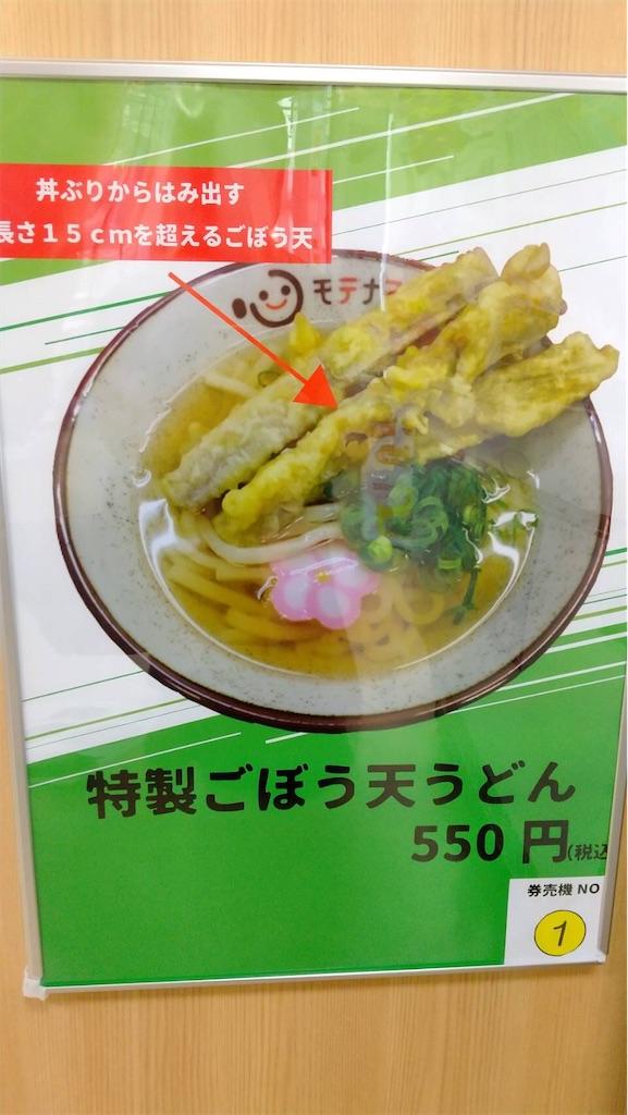 f:id:aki_tokitamago:20200928103657j:image