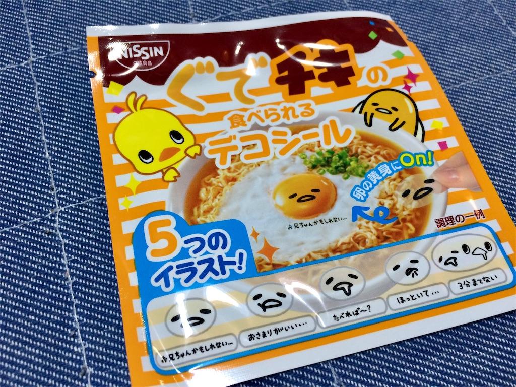f:id:aki_tokitamago:20201002084940j:image