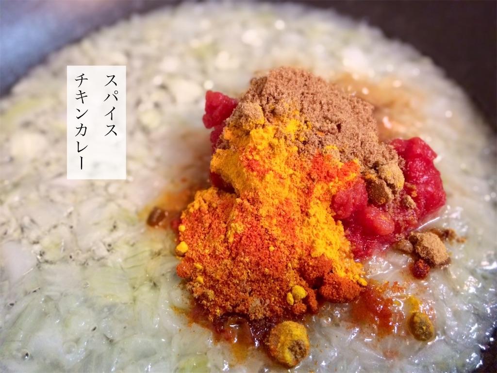 f:id:aki_tokitamago:20201002164705j:image