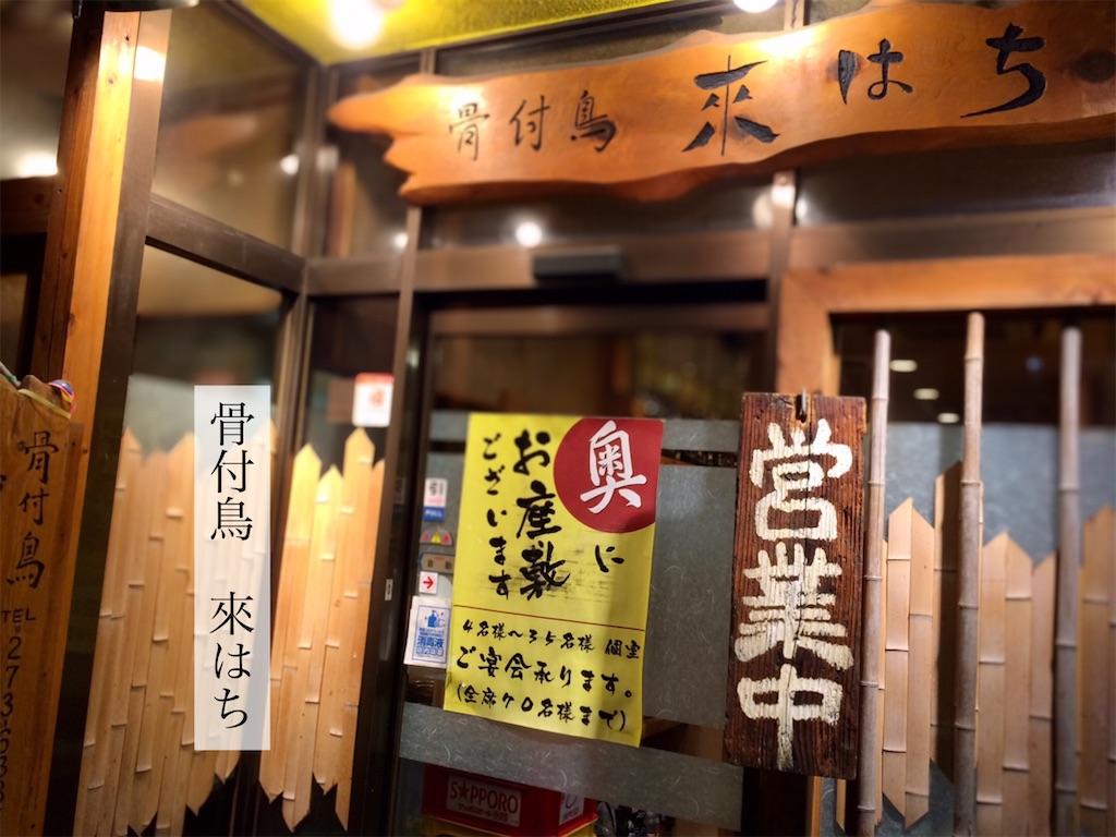 f:id:aki_tokitamago:20201003094331j:image