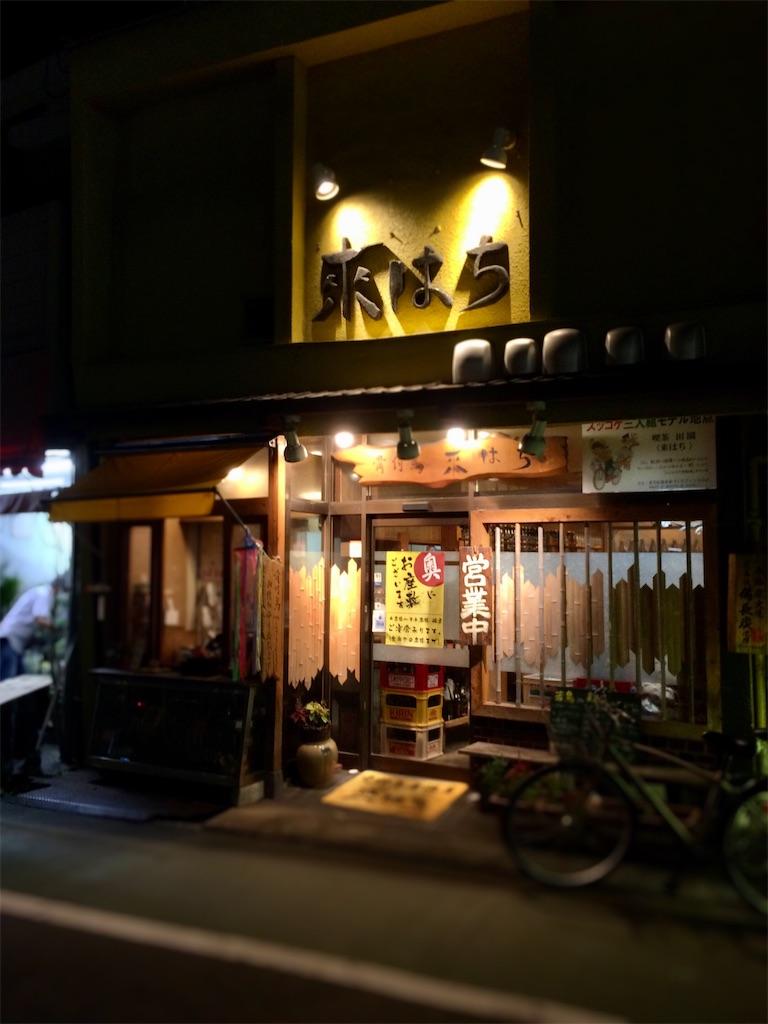 f:id:aki_tokitamago:20201003095125j:image