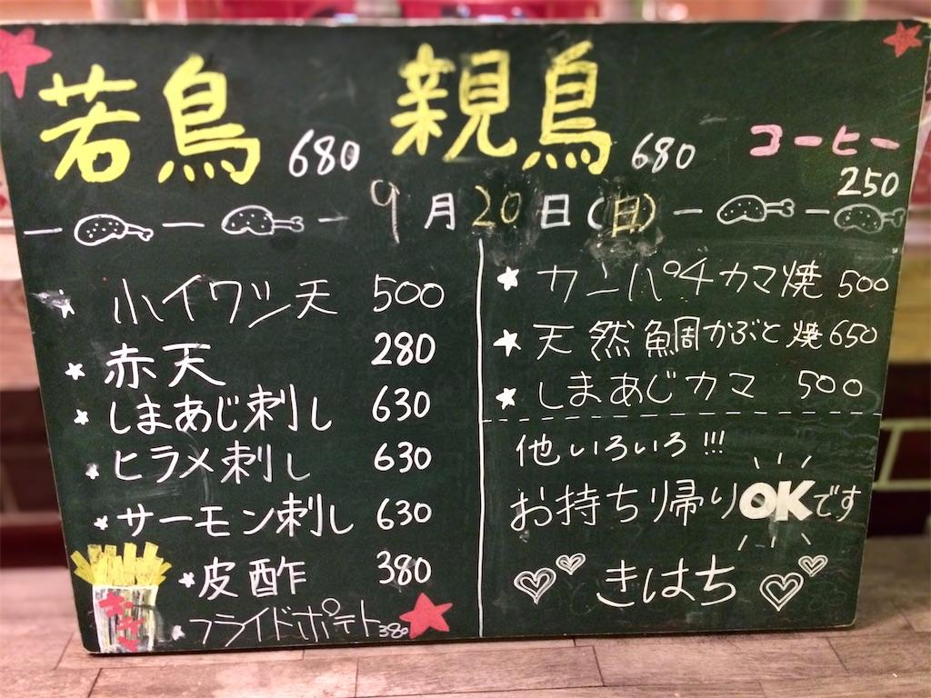 f:id:aki_tokitamago:20201003095135j:image