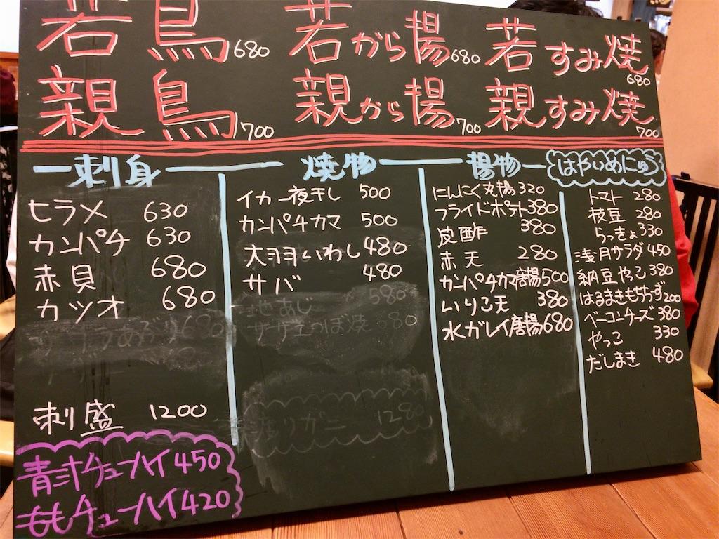 f:id:aki_tokitamago:20201003095142j:image