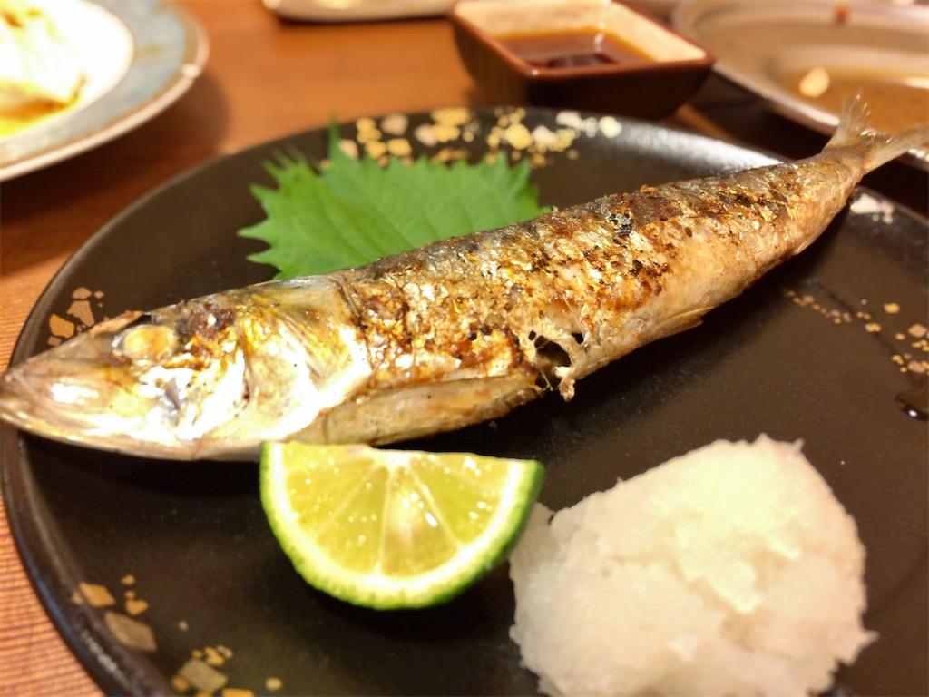 f:id:aki_tokitamago:20201003095207j:image