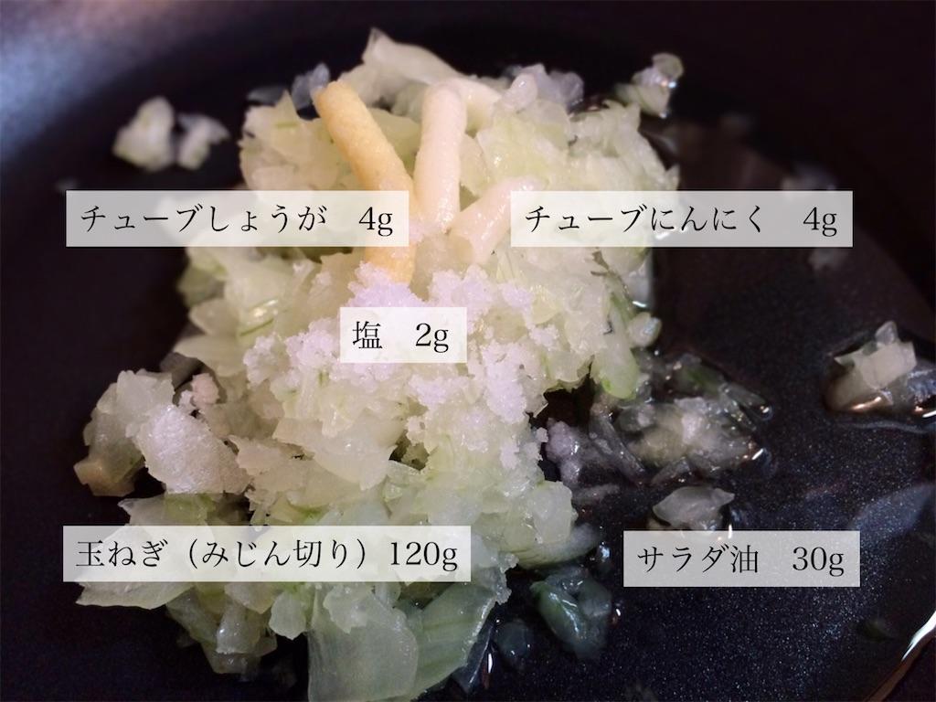 f:id:aki_tokitamago:20201004111051j:image