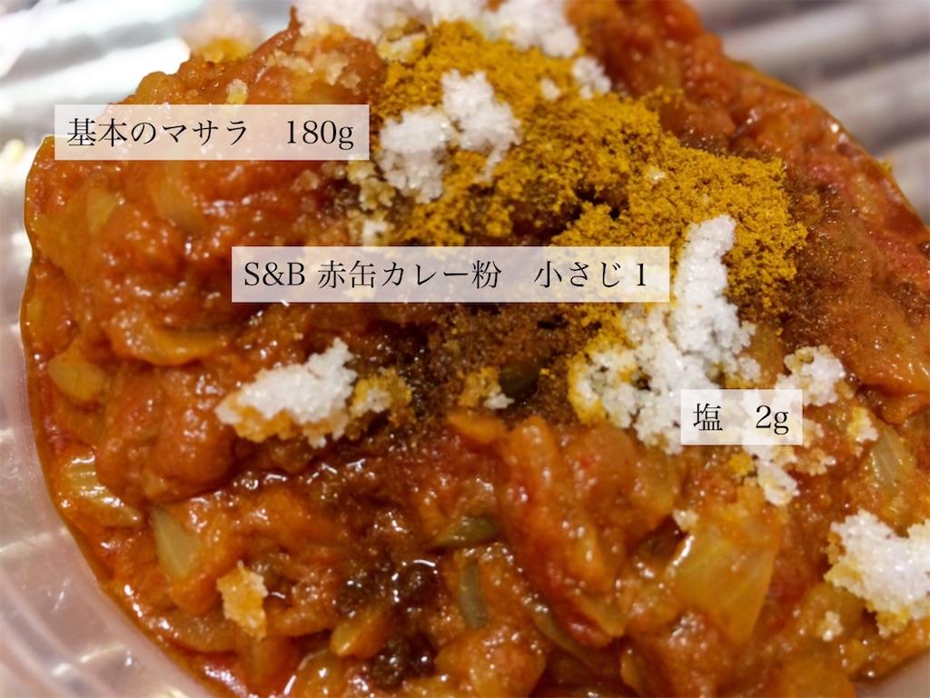 f:id:aki_tokitamago:20201004115224j:image