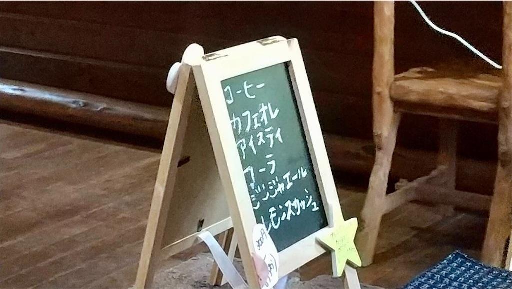 f:id:aki_tokitamago:20201005191701j:image