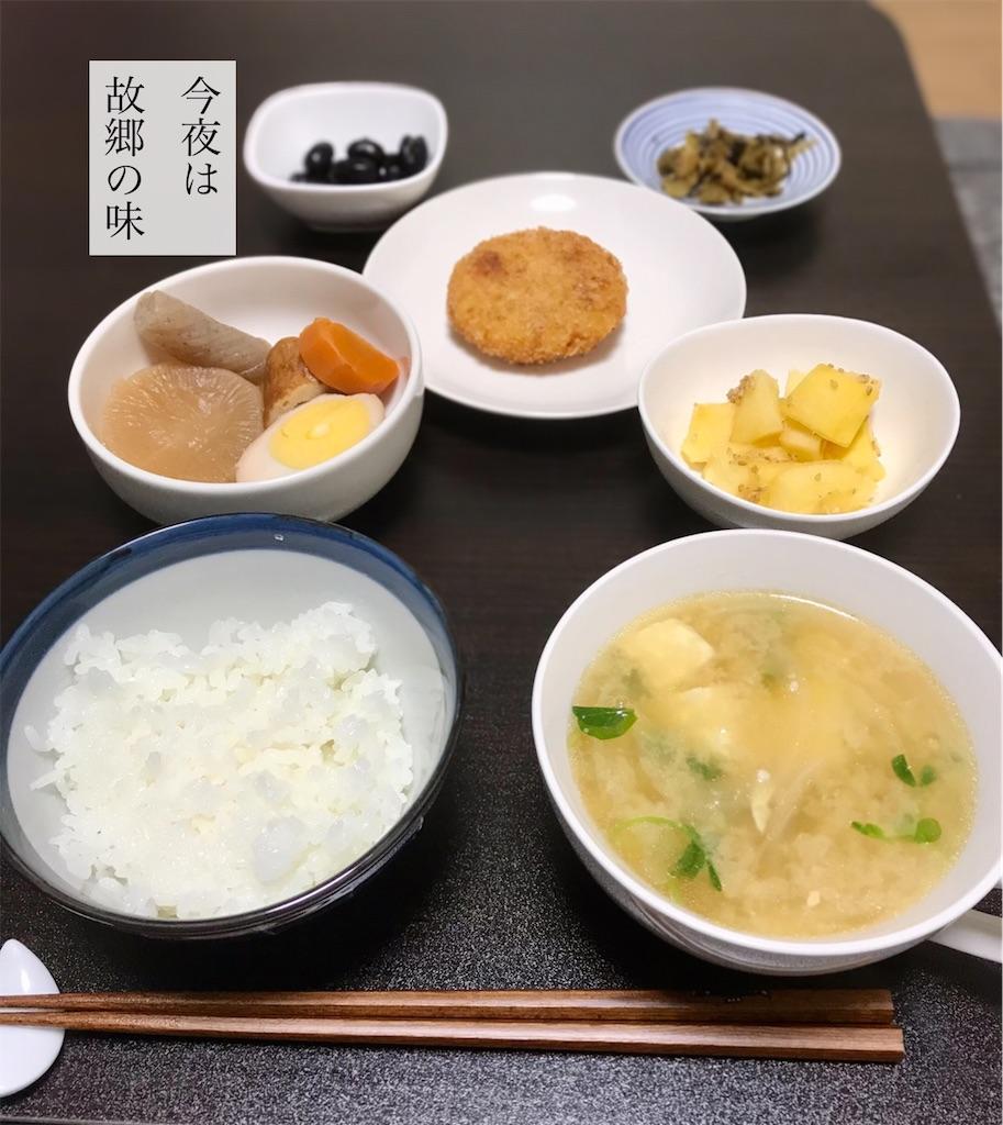 f:id:aki_tokitamago:20201006002757j:image