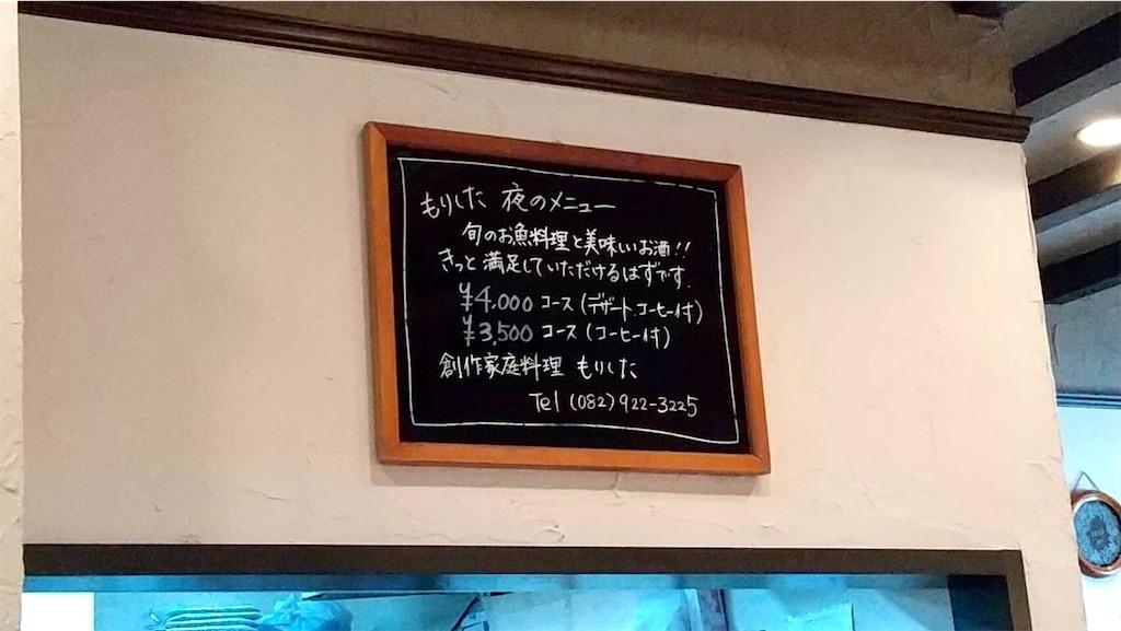 f:id:aki_tokitamago:20201007195453j:image