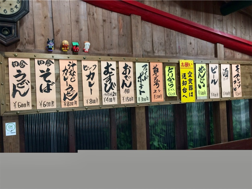 f:id:aki_tokitamago:20201008113204j:image
