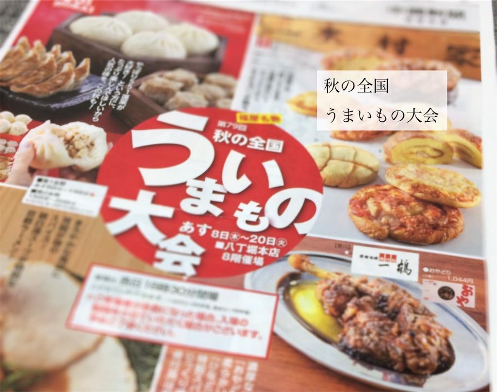 f:id:aki_tokitamago:20201009102737j:image