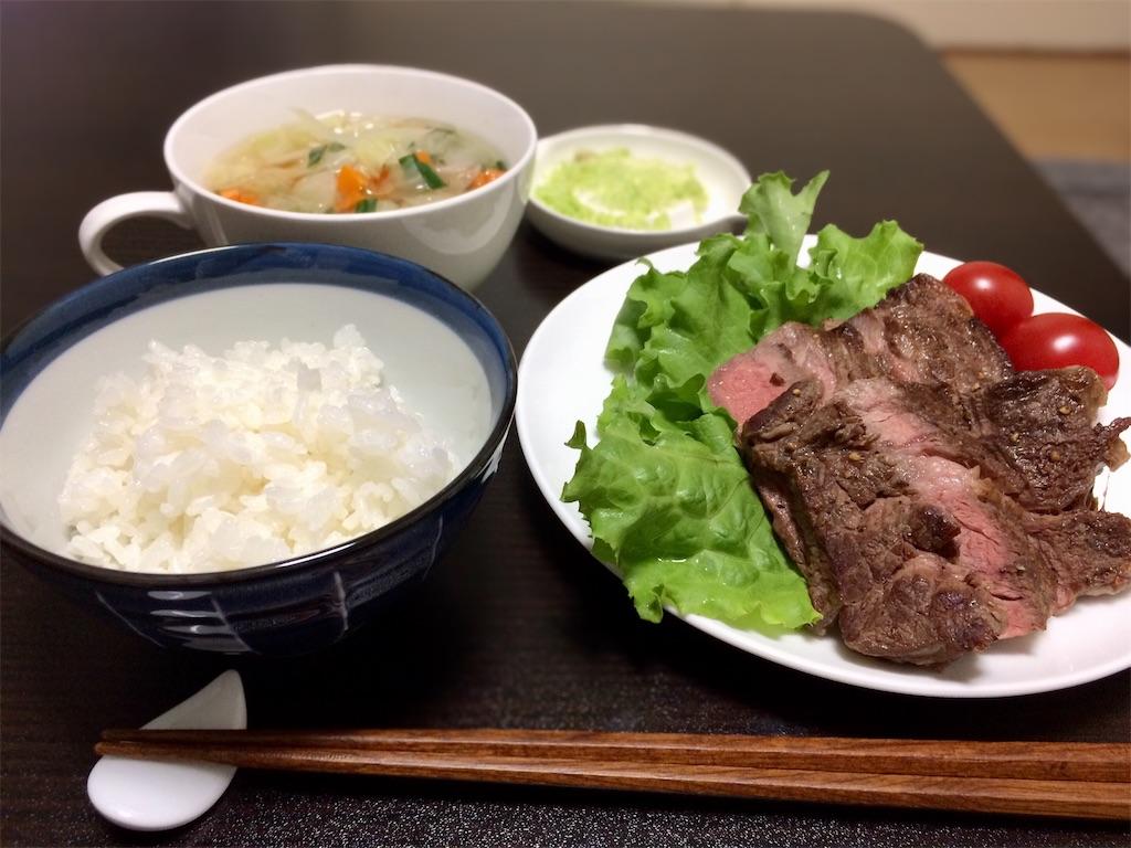 f:id:aki_tokitamago:20201011105053j:image