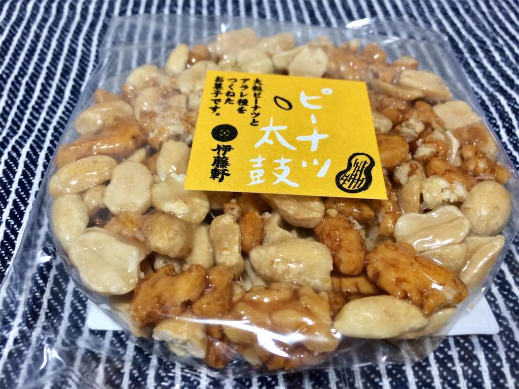 f:id:aki_tokitamago:20201012113851j:image