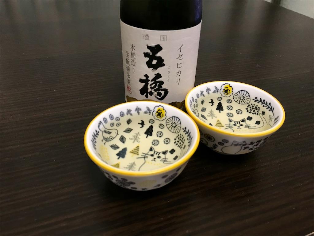 f:id:aki_tokitamago:20201012113856j:image
