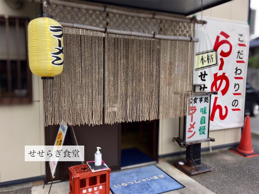 f:id:aki_tokitamago:20201012210120j:image