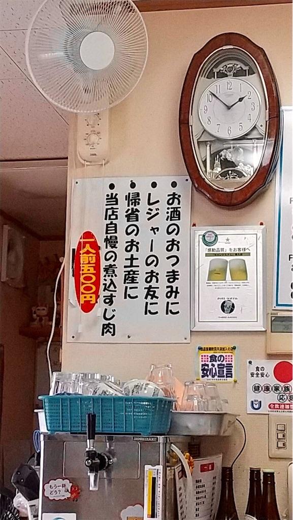 f:id:aki_tokitamago:20201012212504j:image