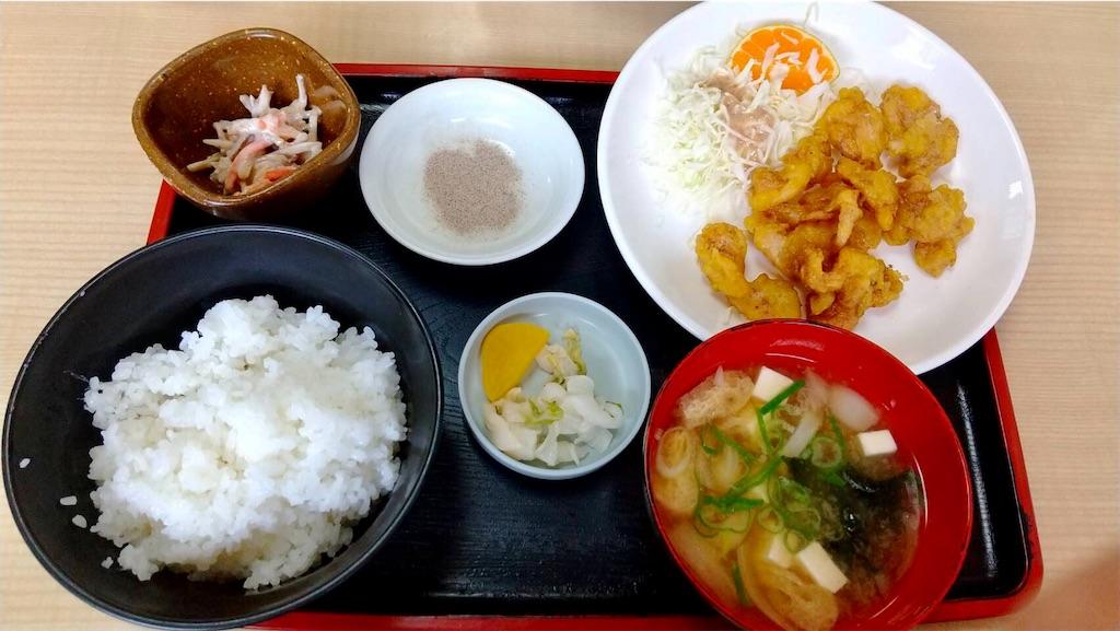 f:id:aki_tokitamago:20201012212508j:image