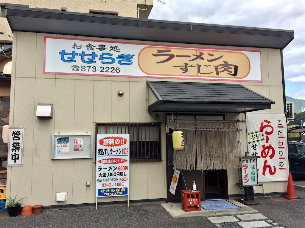 f:id:aki_tokitamago:20201012212513j:image