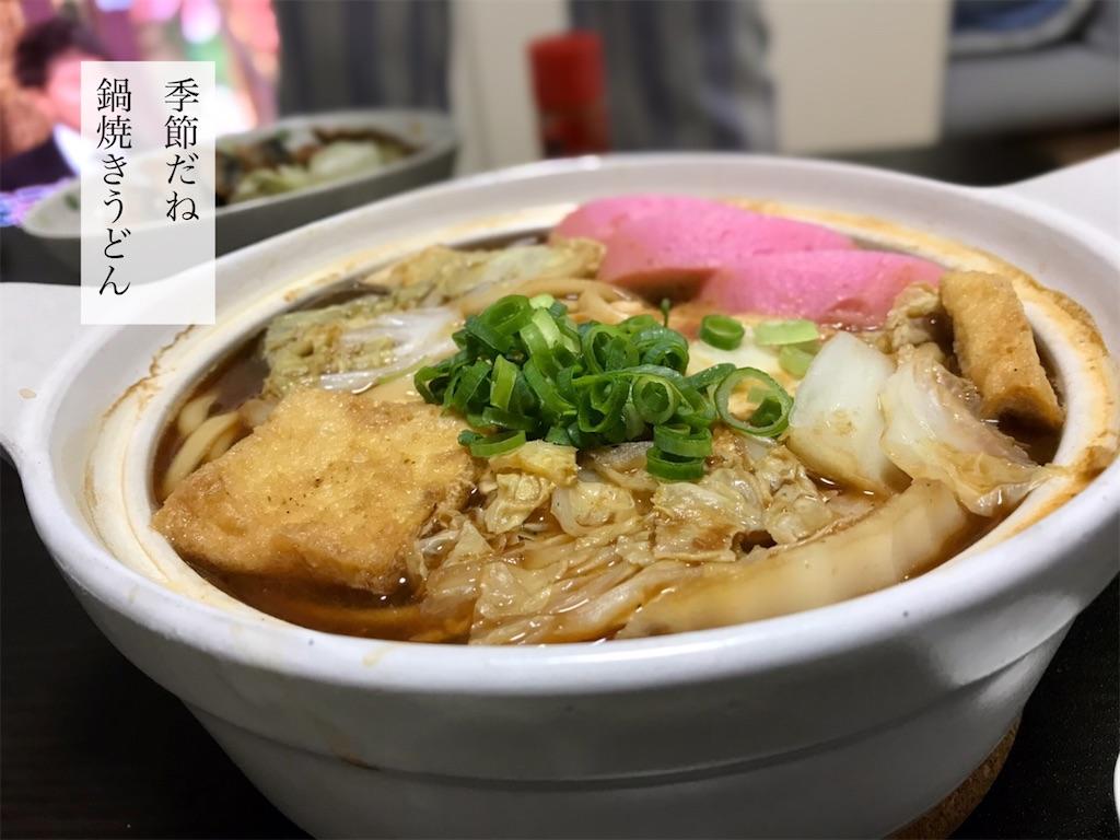 f:id:aki_tokitamago:20201014105204j:image