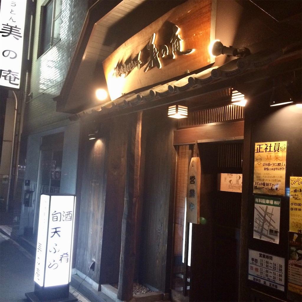 f:id:aki_tokitamago:20201015092848j:image