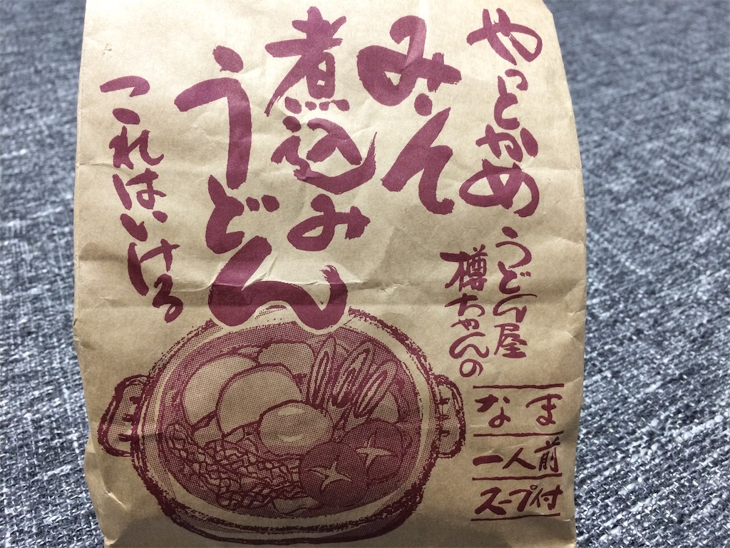 f:id:aki_tokitamago:20201016071536j:image