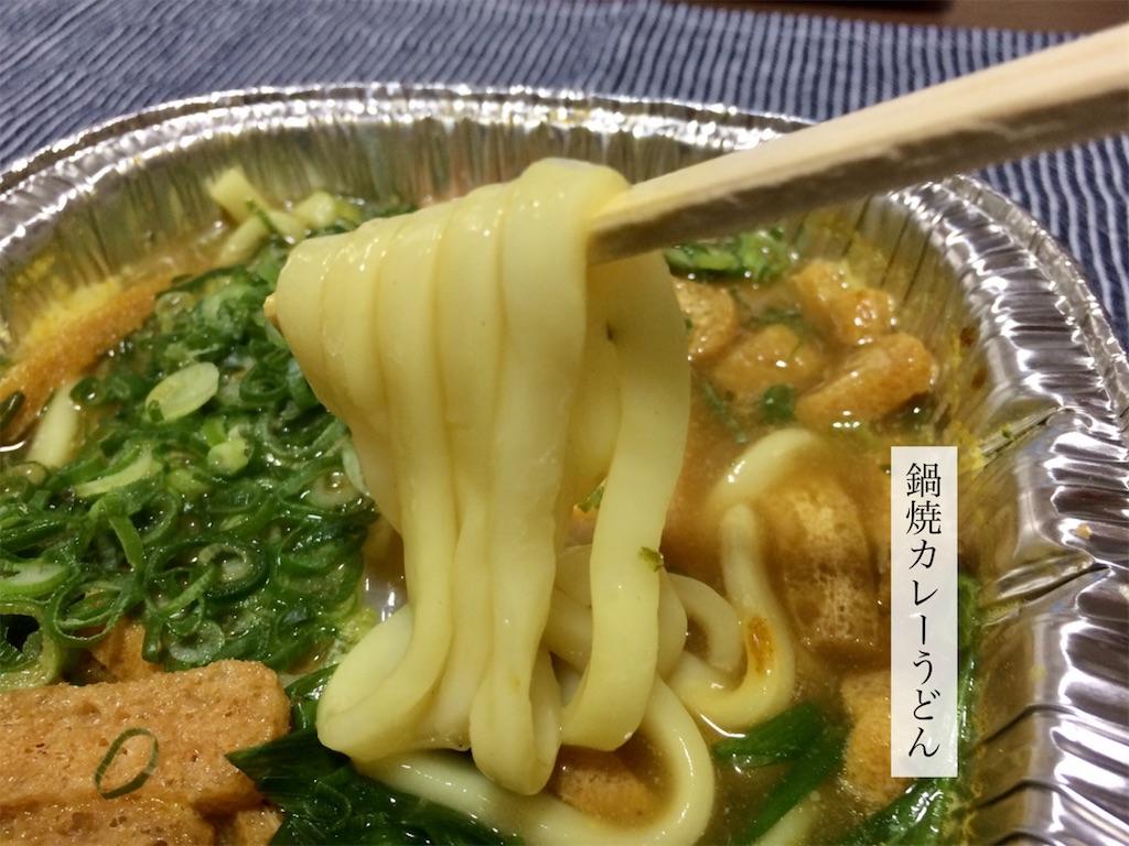 f:id:aki_tokitamago:20201017130905j:image