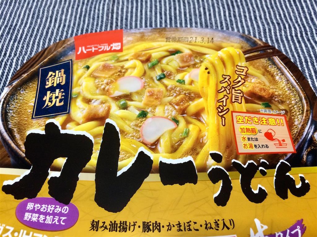 f:id:aki_tokitamago:20201017131249j:image