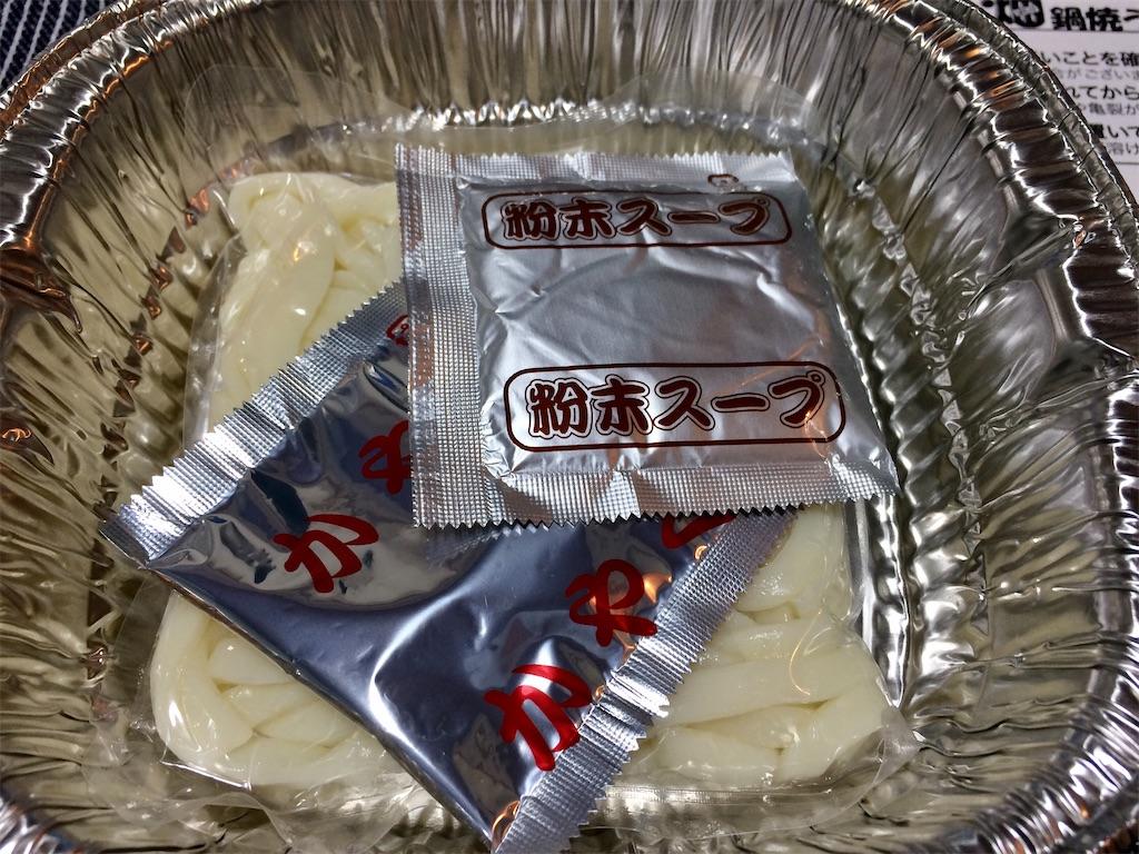 f:id:aki_tokitamago:20201017131253j:image