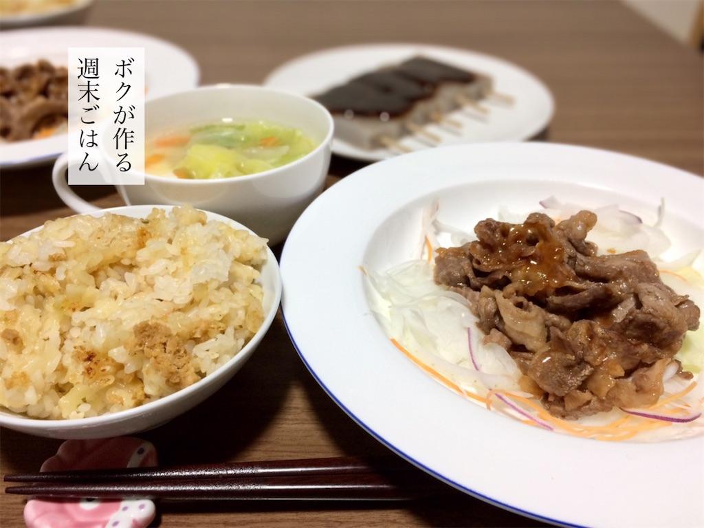 f:id:aki_tokitamago:20201018085956j:image