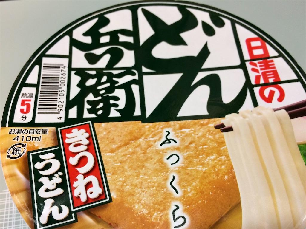 f:id:aki_tokitamago:20201018090913j:image