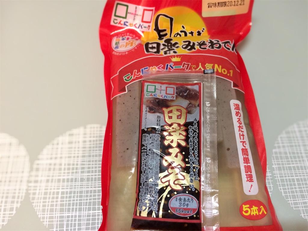 f:id:aki_tokitamago:20201018090936j:image