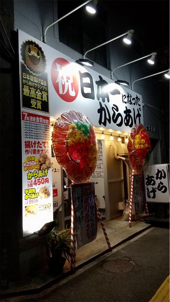 f:id:aki_tokitamago:20201022192418j:image