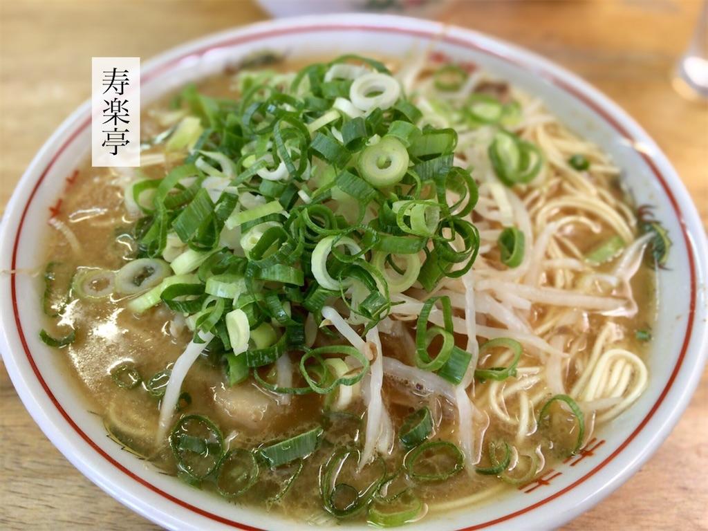 f:id:aki_tokitamago:20201024121828j:image
