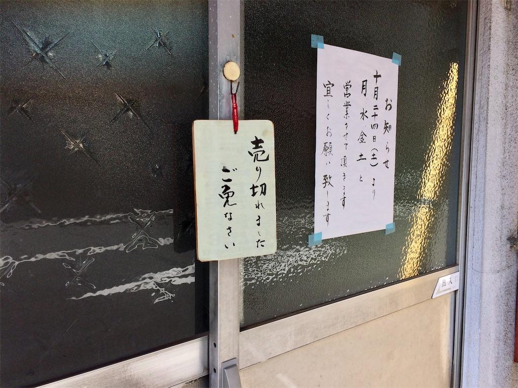 f:id:aki_tokitamago:20201024123346j:image
