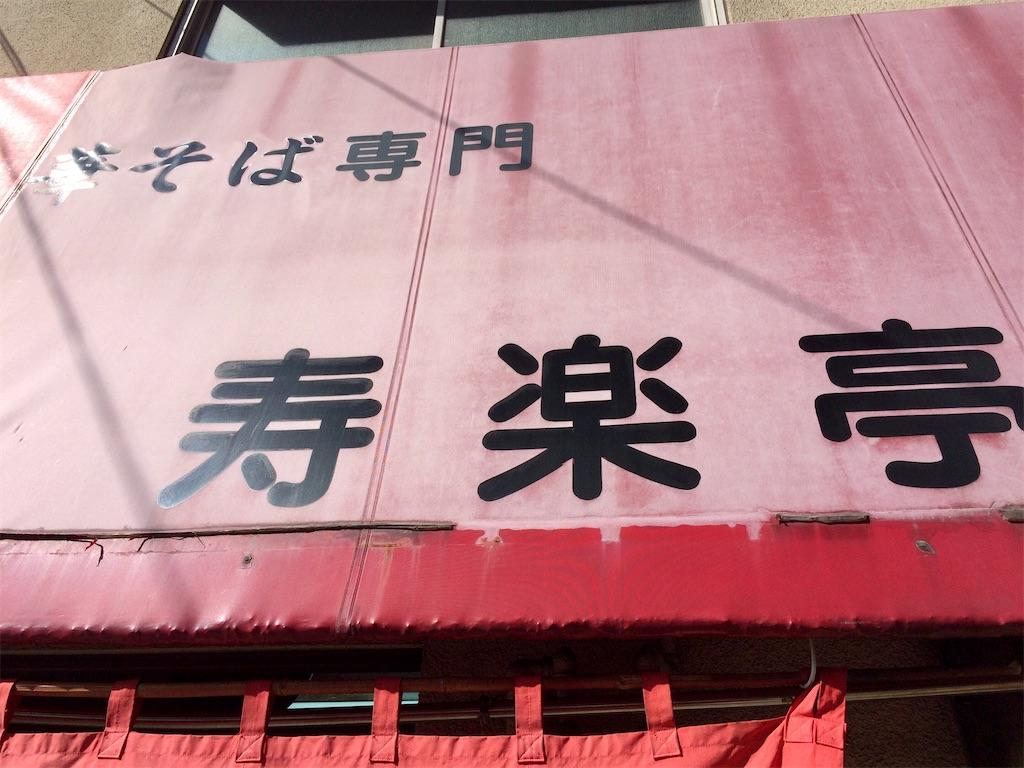 f:id:aki_tokitamago:20201024123356j:image