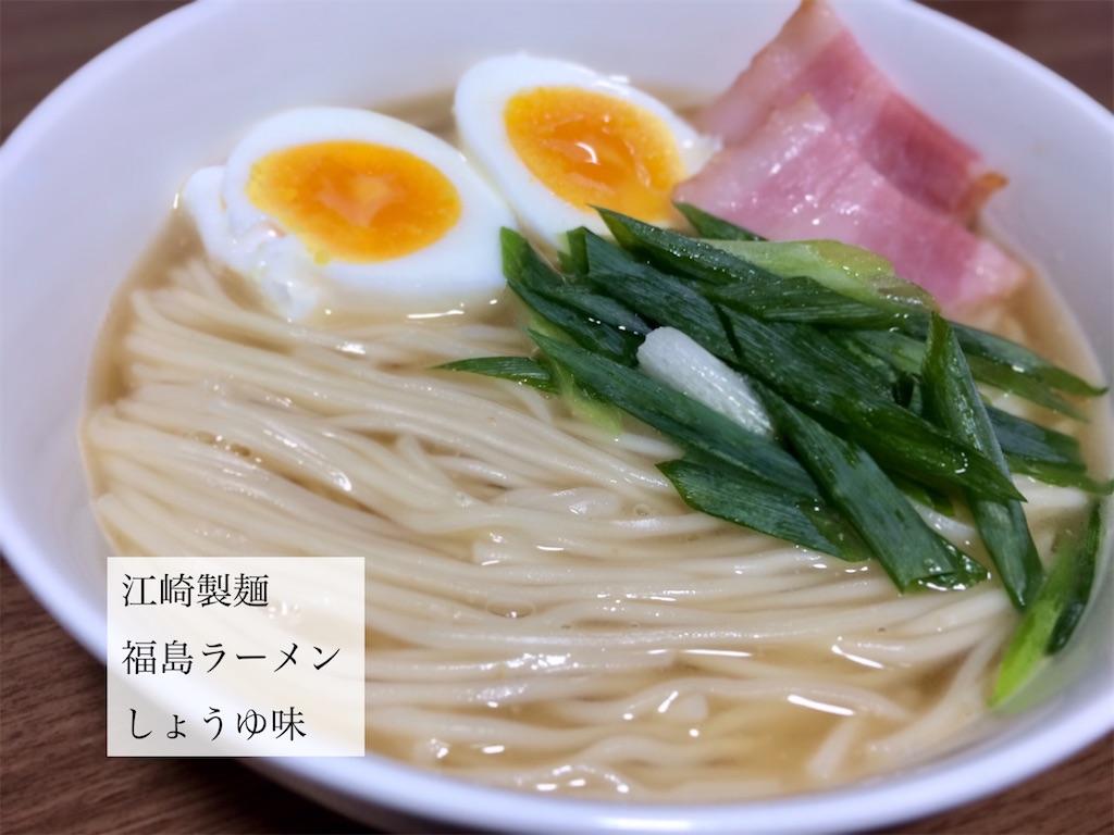 f:id:aki_tokitamago:20201024151046j:image