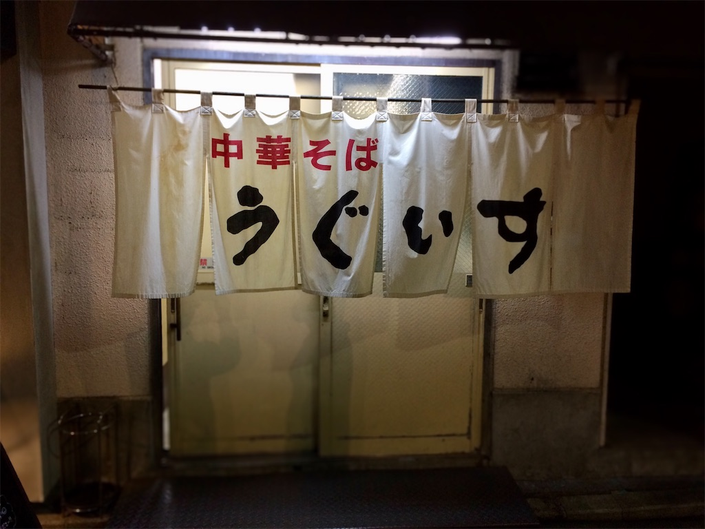 f:id:aki_tokitamago:20201025211917j:image