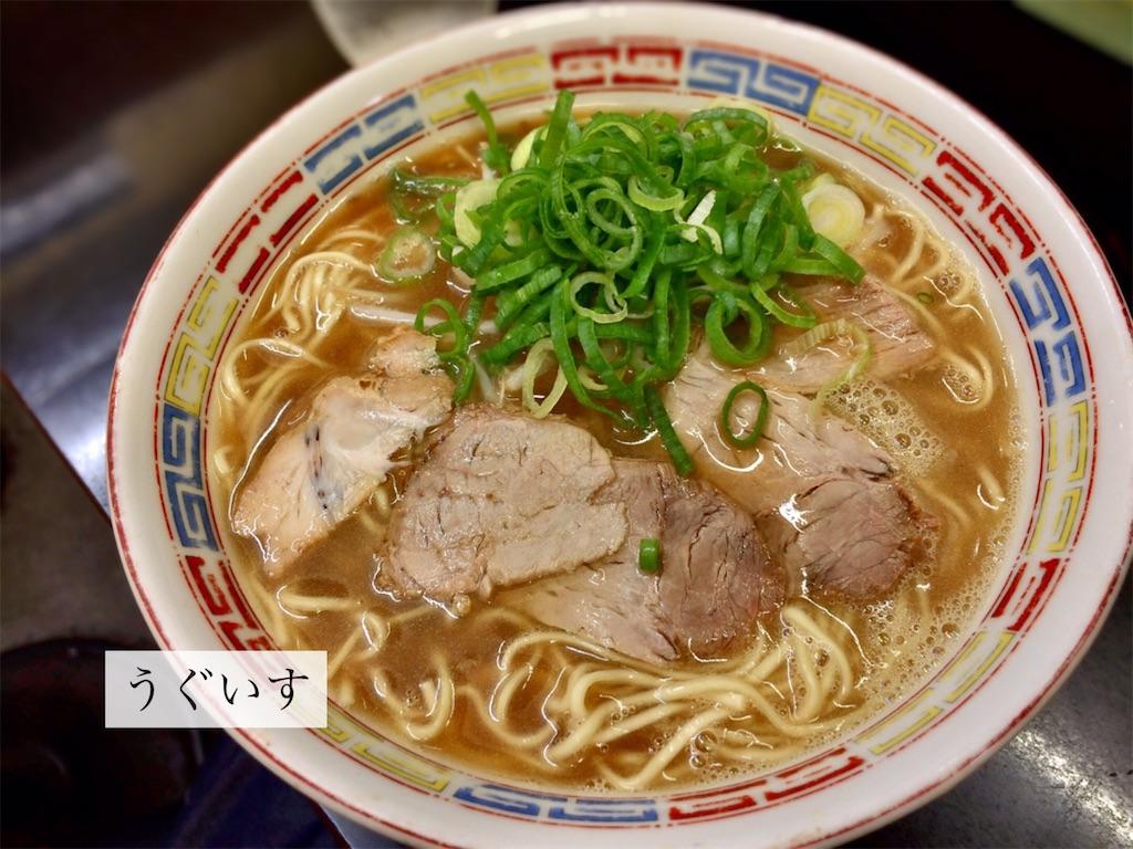f:id:aki_tokitamago:20201025213517j:image