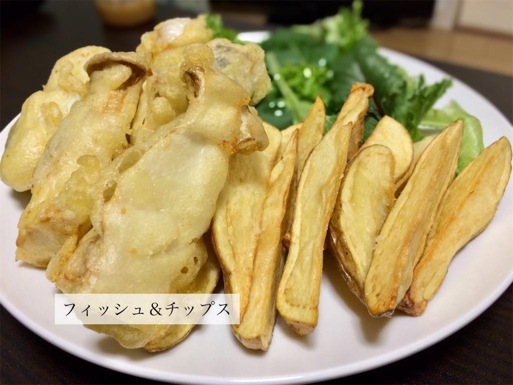f:id:aki_tokitamago:20201027133012j:image